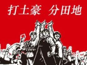 春秋战国的百场经典战役之第十四战:破釜沉舟(1)王侯将相宁有种乎