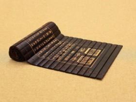 炒币秘籍:真传一张纸,假传万卷书