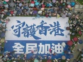 """重读历史 — 香港""""八万五建屋计划"""""""