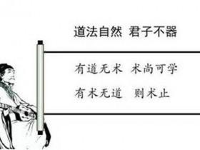 "交易中的""井""、""静""、""精""和""境"""
