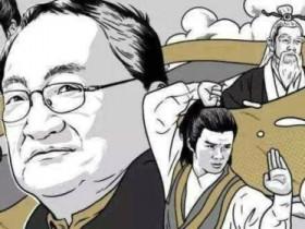 盘点金庸武侠中的中医智慧!